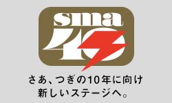 SMA40th