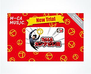 M-CA MUSIC カード「SMAカンタビレ風」